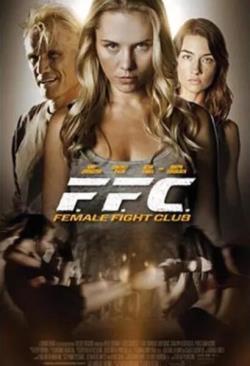 女子搏击俱乐部