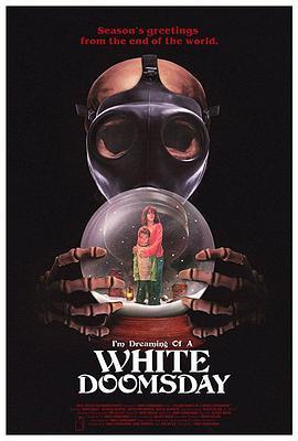 我梦见一个白色的世界末日