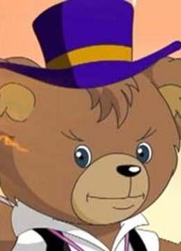杰米熊之魔幻马戏团