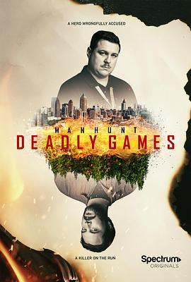炸弹追凶/追缉:死亡游戏第二季