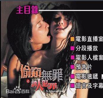 """偷拍无罪之诱人犯罪在线观看_韩国电影《对孩子关""""爱""""有加的妈妈》免费在线观看完整版 ..."""