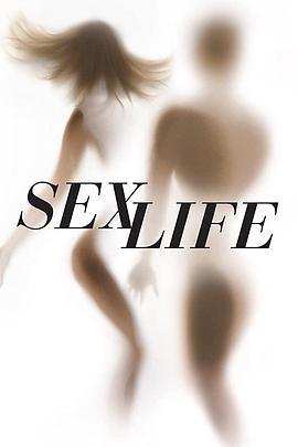 性生活海报剧照