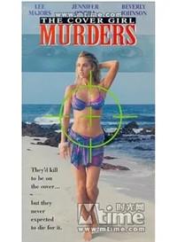 封面女郎谋杀案