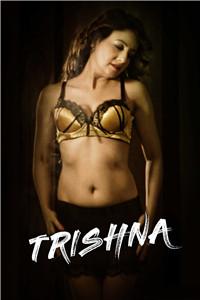 渴望Trishna2020 S01