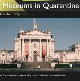 隔离下的博物馆