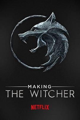 猎魔人: 制作特辑第一季