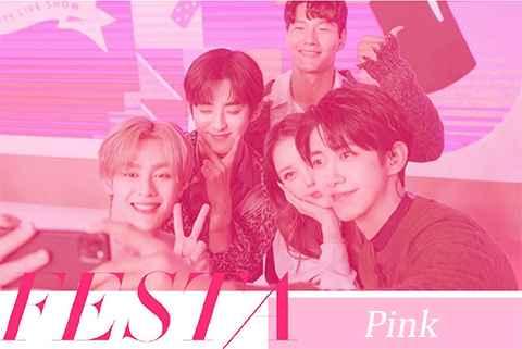 Pink Festa[2020]