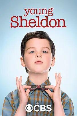 少年谢尔顿 第一季海报剧照