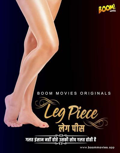腿片 2021  Hindi